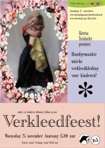 Kinderfeest & presentatie sprookjesverkleedkleding uit ons Ekstertastextielatelier