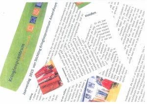 Jaarverslag Kringloopcentrum Amersfoort-Leusden 2015 eigenlijk al gelezen?