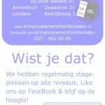 https://www.facebook.com/kringloopamersfoortleusden